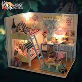 diy小屋手工制作模型建筑拼裝迷你別墅創意公主房玩具 【格林世家】