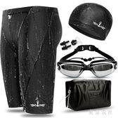 泳衣 泳褲男五分速干防水游泳褲男士大碼鯊魚皮泳衣男款泳帽泳鏡套裝 QQ5384『東京衣社』