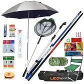 釣魚竿套裝組合新手釣魚桿碳素手竿垂釣用品全套魚具漁具套裝  igo初語生活