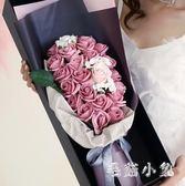 花束生日禮物女生特別浪漫愛情送女友朋友七夕情人節玫瑰香皂花束 ys3620『毛菇小象』