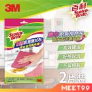 3M 經濟款 廚房擦拭布 25X28CM 2條/包