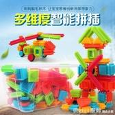兒童積木塑料玩具3-6周歲益智男孩子1-2歲女孩寶寶拼裝拼插 俏girl