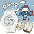 【限量 預購】Baby-G x Hello Kitty 聯名 BGA-190KT-7B 時尚女錶 BGA-190KT-7BJR 日版 預購8月中到貨