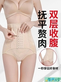 2條 收腹內褲女塑身產后高腰提臀燃脂塑形【海闊天空】