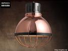 INPHIC- 美式鄉村鐵藝工業復古酒吧吧台咖啡廳燈罩懷舊仿古吊燈-B款_S197C