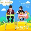 寶寶餐椅塑料多功能吃飯椅子便攜式 RY-...