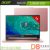 加碼贈★acer Swift 1 SF114-32-C3DZ 14吋 N4100 Win10 粉色筆電(6期0利率)-送HP DJ1110彩色噴墨印表機