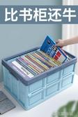 可折疊書籍收納箱學生高中裝書本用的收納盒塑料 YYJ 【快速出貨】