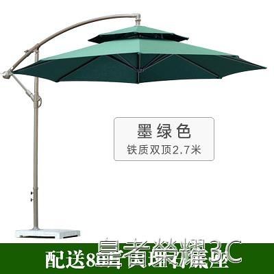 戶外傘 戶外遮陽傘庭院傘室外香蕉傘沙灘傘遮陽大太陽傘花園廣告傘擺攤傘YTL 現貨