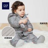 Gap女嬰兒 保暖長袖連身羽絨服套裝 348775-亮麻灰色
