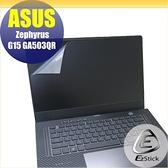 【Ezstick】ASUS FX516 FX516PR 靜電式筆電LCD液晶螢幕貼 (可選鏡面或霧面)