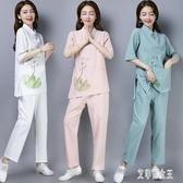 中式茶禪服女2019夏棉麻禪意修手繪荷花居士服中國風佛系休閒套裝 XN685【艾菲爾女王】