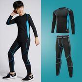運動套裝緊身衣長袖跑步健身打底速干衣 新主流