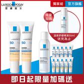 理膚寶水 全護清爽防曬液潤色30ml雙入組 防曬加量組 強效防護 限時加碼送溫噴50ml