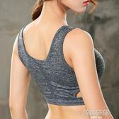 高度支撐防震防下垂跑步聚攏大胸健身運動內衣女 背心式文胸