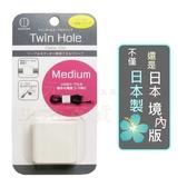 【九元生活百貨】日本製 雙孔電纜夾/中 雙孔收線夾 捲線器 線收納 電線夾 日本境內版