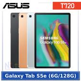 【限時特價】Samsung Galaxy Tab S5e 10.5吋 【送專用保護套+保護貼】 八核心平板 T720 (6G/128G)