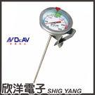 聖岡科技 300°C多用途不鏽鋼溫度計 (GE-315D) 測油溫 烹飪溫度計