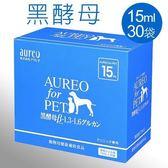 [寵樂子]《日本黑酵母》Aureo黑酵母寵特寶健體速大包 15ml X30包入
