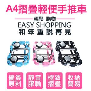 【U-Cart 優卡得】鋁合金行李手拉車/行李車(手拉車 行李車)黑色