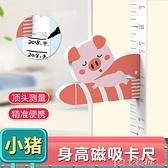 身高貼身高牆貼3d立體兒童量身高神器卡通貼紙自黏家用可記錄身高尺精準 多色小屋YXS