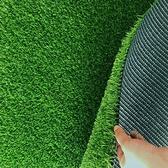 仿真草坪 仿真草坪 幼兒園室外地墊草坪假草坪地毯陽臺人造塑料假草皮戶外綠