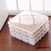 24格餃子盒一層一蓋速凍餃子不粘冰箱保鮮收納盒兩個裝【99元專區限時開放】