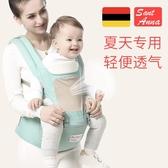 店長嚴選嬰兒背帶腰凳四季多功能通用 寶寶神器坐凳前抱式小孩子抱帶腰登