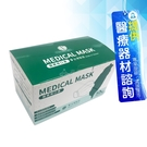 來而康 丰荷 一般醫用口罩 (50片/盒...
