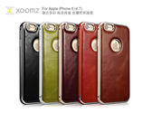 快速出貨 XOOMZ 復古多彩 iPhone 6 (4.7) 真皮背蓋 金屬保護邊框
