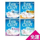 寵物家族-【二盒免運】EVER CLEAN 藍鑽貓砂-歐規 10L(9KG)-四款任選
