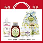 【Green Pharmacy草本肌曜】新春福袋 888納福組