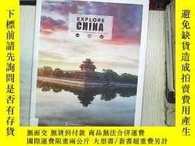 二手書博民逛書店EXPLORE罕見CHINA (05)Y180897 不祥 不祥