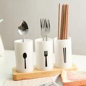 ◄ 生活家精品 ►【F78】簡約瀝水筷子籠 廚房 餐具 湯匙 湯勺 通風 衛生 乾淨 桌面 擺設 分格