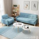 熱賣雙人沙發小戶型北歐臥室小沙發布藝服裝店出租房簡約迷你雙人沙發LX coco
