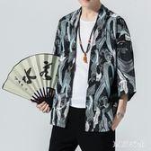 漢服男夏季古風中國風男裝夏裝短袖外套男士仙氣古裝唐裝披風青年 QQ29097『東京衣社』