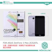 NILLKIN ASUS ZenFone 3 Max ZC520TL 超清防指紋保護貼 含鏡頭貼