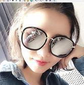 墨鏡 2018新款太陽鏡網紅圓臉眼鏡韓國個性 JK122『樂愛居家館』