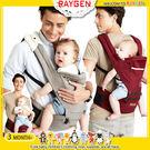 背巾 多功能 雙肩 背帶 腰凳 嬰兒用品
