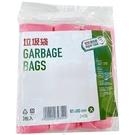 【3件超值組】最划算環保垃圾袋-大(70x80cmx3入/組)【愛買】