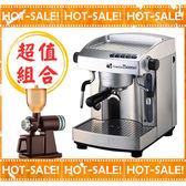 《超值搭贈700S磨豆機》Tiamo KD-210S / KD210S WPM 惠家 義式 雙鍋爐 半自動咖啡機 (HG0965)