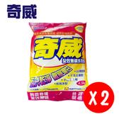 【奇威】全效無磷洗衣粉4.5KG 2包入