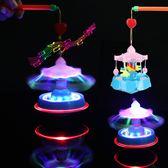兒童電動手提燈籠 卡通發光旋轉木馬玩具 元宵節小孩禮物夜市 js8090『小美日記』