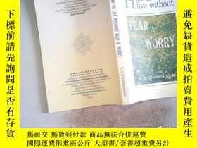 二手書博民逛書店HOW罕見TO LIVE WITHOUT FEAR WORRY、