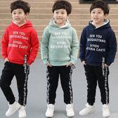 運動套裝童裝男童加絨加厚秋冬衛衣兩件式 新主流