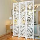 屏風隔斷折屏玄關現代簡約時尚客廳雕花鏤空櫃門辦公桌酒店鏤空WD  一米陽光