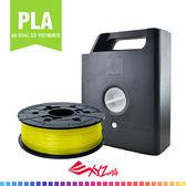 XYZprinting PLA refill耗材補充包600G - 透明黃【愛買】