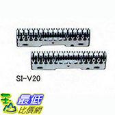 [東京直購] IZUMI SI-V20 泉精器製作所 電動刮鬍刀用 替換刀頭 適用IZF-V20、IZF-V30、IZF-V40、IZF-V50