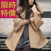 斗篷外套-明星同款日系禦寒羊毛呢女披風外套1色61o15[巴黎精品]