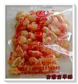 古意古早味 甘納豆 (300公克/包) 懷舊零食 童年回憶 糖果 (另有 小紅豆) 堅果